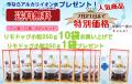 【CKC推奨商品】リモドッグスライス小粒250g10袋セットご購入で、リモドッグスライス小粒250g1袋をプレゼント!