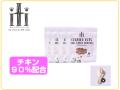 イティ【iti】トリーツ 凝縮カットチキン口腔ケア100g 4袋セット