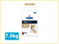 ヒルズ 犬用 z/d(ウルトラアレルゲンフリー)食物アレルギー&皮膚ケア 7.5kg【食事療法食】