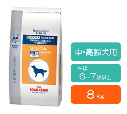 ロイヤルカナン ベッツプラン エイジングケア 犬用 (生後6~7歳以上) 8kg