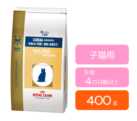 ロイヤルカナン ベッツプラン キトンケア 猫用 (生後4カ月齢以上) 400g