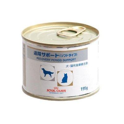ロイヤルカナン 退院サポート ウェット 缶 犬猫用 195g×12缶