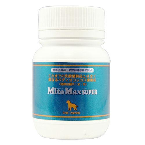 マイトマックス・スーパー 中型・大型犬用 60カプセル