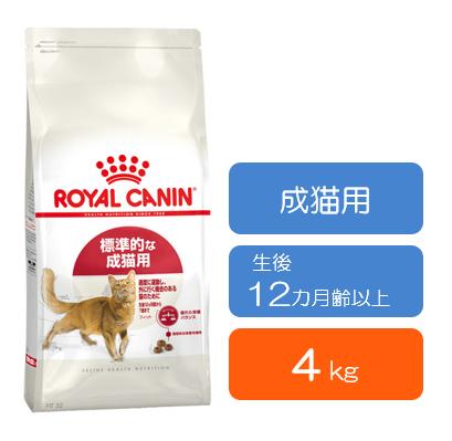■ロイヤルカナン フィット (生後12カ月齢以上) 4kg