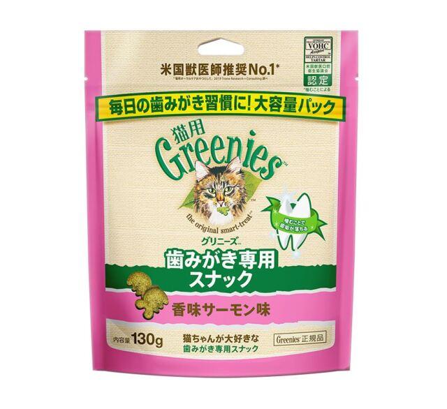 歯磨き専用スナック 香味サーモン味130g