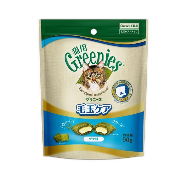 猫用 毛玉ケアスナック ツナ味 90g