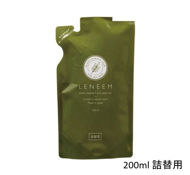 防虫・虫除け+毛艶スプレー レニーム詰替用(パウチ) 200ml
