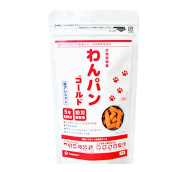 犬用保存食 わんパンゴールド(低アレルゲン) 85g