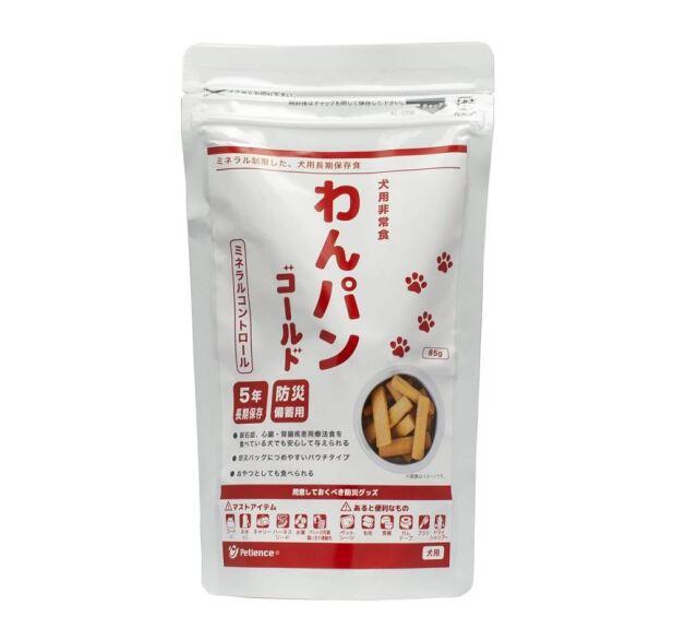 犬用保存食 わんパンゴールド(ミネラルコントロール) 85g