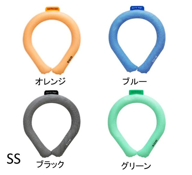 SUO for dogs 28°ICE_COOL RING