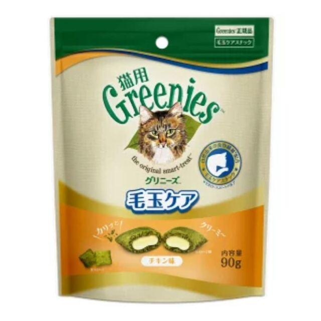 グリニーズ 猫用 毛玉ケアスナック チキン味 90g