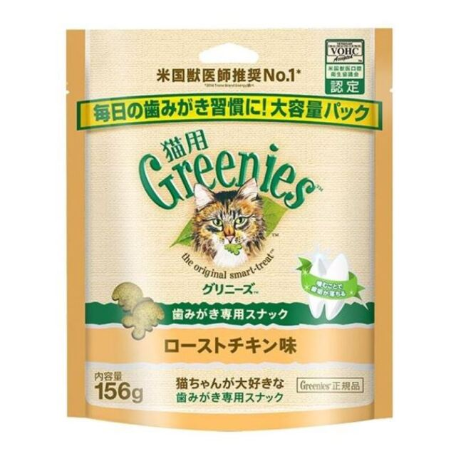 グリニーズ 猫用 ローストチキン味156g