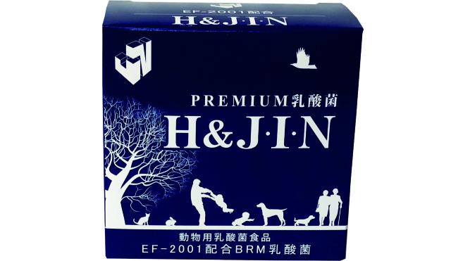 H&JINサプリメント