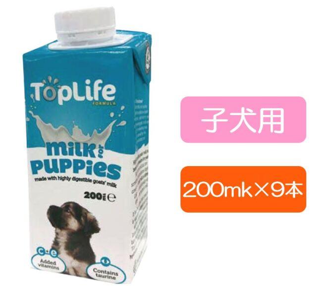 子犬用ヤギミルク