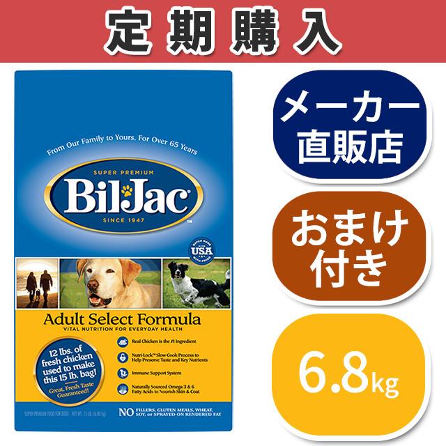 【定期購入】セレクトアダルト6.8kg