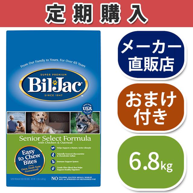 【定期購入】シニア6.8kg