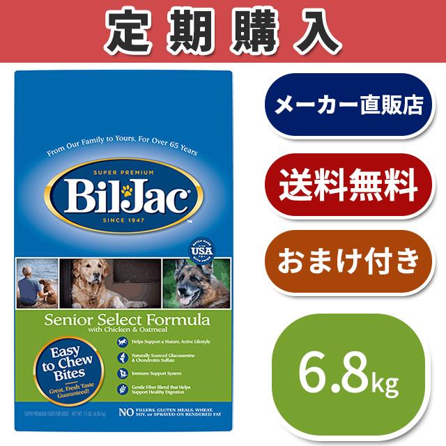 【定期購入】シニア6.8kg【送料無料】
