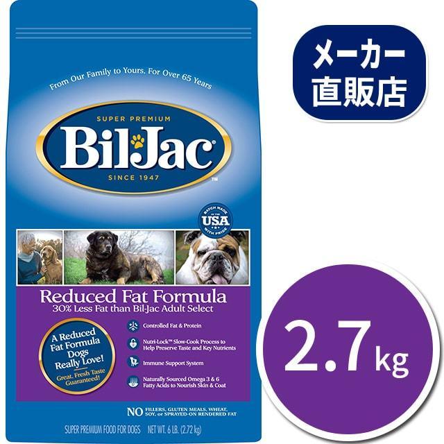 リデュースファット 2.7kg ビルジャック BIL-JAC Reduced Fat Formula
