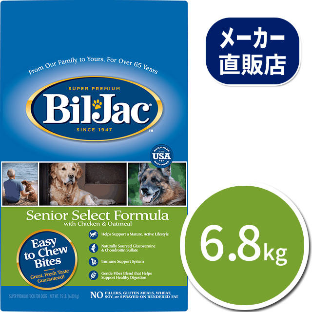 シニア 6.8kg ビルジャック BIL-JAC Senior Select Formula
