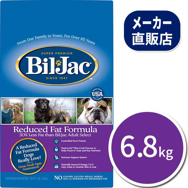 リデュースファット 6.8kg ビルジャック BIL-JAC Reduced Fat Formula