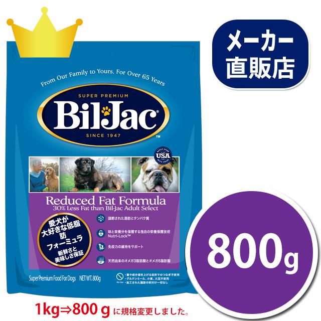 ビルジャック リデュースファット 800g ビルジャック BIL-JAC Reduced Fat Formula