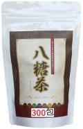 八糖茶 Lサイズ 300包 (3gティーパック×300包)