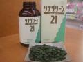 健康を守る高品質サプリメント リナグリーン1000粒