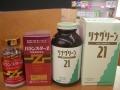 バランスターZ4カ月分480粒(+サンプル100粒増)+リナグリーン4カ月分(2000粒×2+1000粒増)+当店開発健康茶「黒の奇跡」4袋おまけ!
