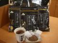 当店が開発した生活習慣健康茶「黒の奇跡」 1人で飲んで余裕の2ヶ月分 (30包×3個に30包×1個お得なおまけセット)●送料無料●