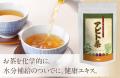 アピト茶 600包入(3g×600包) スーパーBIGサイズ