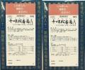 【第2類医薬品】湿疹・皮膚炎の漢方薬 十味敗毒湯A(じゅうみはいどくとう) 2ヶ月分 (90包×2)