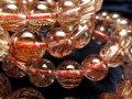 ◆超透明!◆際立つ赤針◆健康長寿のヒーリングルチル◆グラム220円◆AAA+◆レッドルチルクォーツブレスレット◆8-8.5mm×23珠前後◆【ブラジル産】