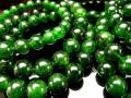 【新入荷!】◆深みある鮮やかな緑色◆心を前向きにする石◆グラム390円◆クロムダイオプサイト【緑色透輝石】ブレスレット◆約7mm×26珠前後◆【ロシア産】