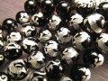 ブラックオニキス白虎【ビャッコ】彫り
