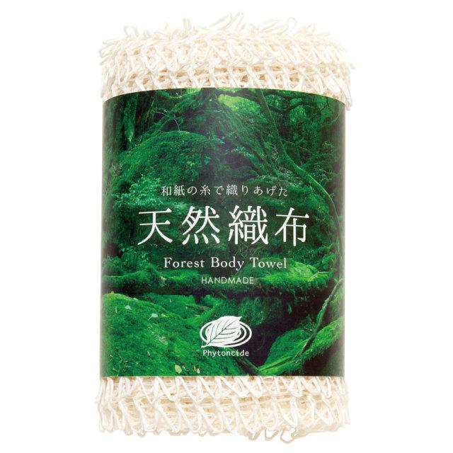 100%天然のパルプ(木材)を原料とした「天然織布」