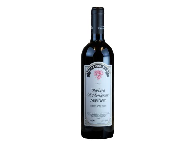 ワインのセット(赤)