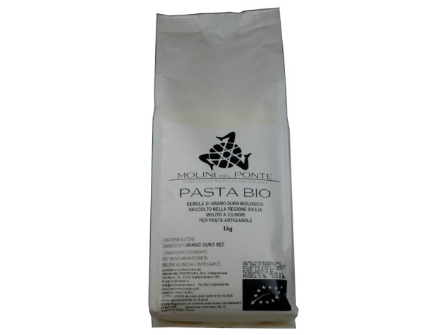 シチリア産デュラム小麦のセモリナ