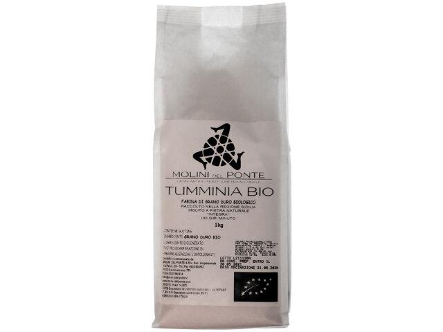 シチリア産古代小麦・トゥンミニーア(石臼製粉)