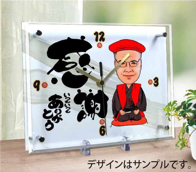 似顔絵時計【大サイズ】《還暦祝いや結婚式の両親へのプレゼントに 》