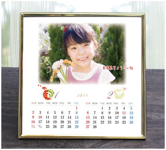 愛情カレンダー【和の草花】 《還暦祝いや記念日のプレゼントに最適!想い出の写真で作るリッチなオリジナルカレンダー》