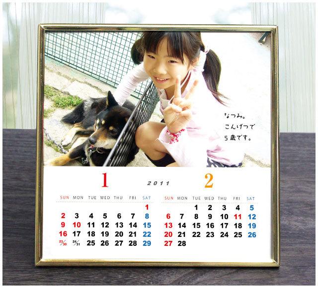 愛情カレンダー【ビッグフォト】 《還暦祝いや記念日のプレゼントに最適!想い出の写真で作るリッチなオリジナルカレンダー》