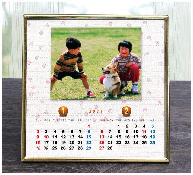愛情カレンダー【布】 《還暦祝いや記念日のプレゼントに最適!想い出の写真で作るリッチなオリジナルカレンダー》