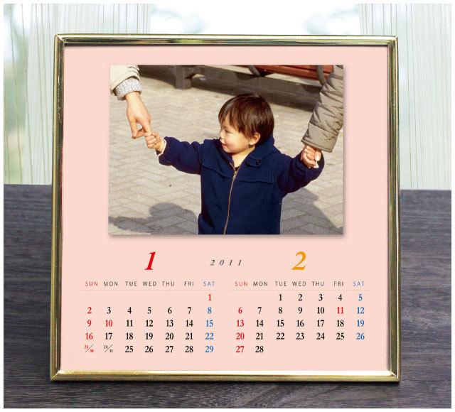愛情カレンダー【色いろ】 《還暦祝いや記念日のプレゼントに最適!想い出の写真で作るリッチなオリジナルカレンダー》