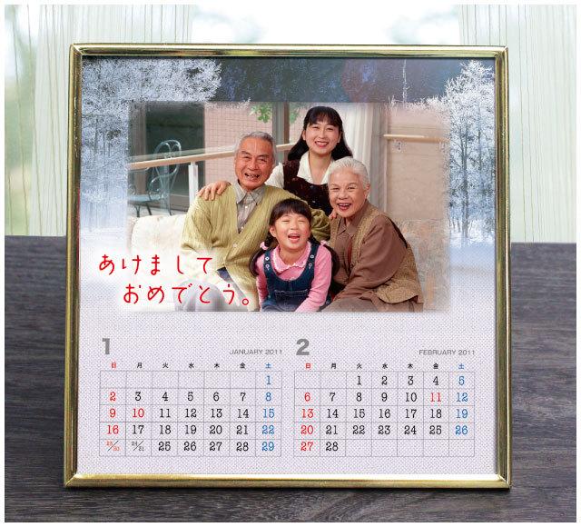愛情カレンダー【四季】 《還暦祝いや記念日のプレゼントに最適!想い出の写真で作るリッチなオリジナルカレンダー》