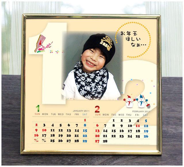 愛情カレンダー【四季の行事】 《還暦祝いや記念日のプレゼントに最適!想い出の写真で作るリッチなオリジナルカレンダー》