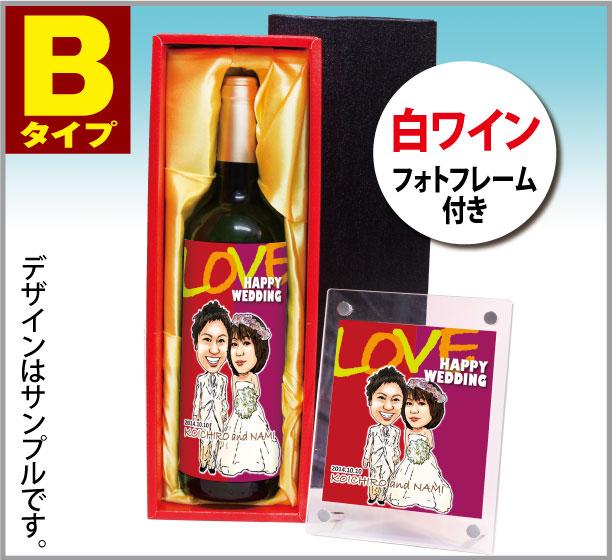 似顔絵ワイン【白ワイン1本】シュヴァリエ・ドウロンAOCボルドー750ml