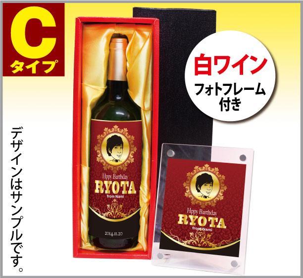 金箔似顔絵ワイン【白ワイン1本】シュヴァリエ・ドウロンAOCボルドー750ml
