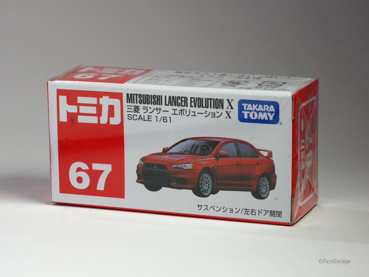 トミカ 67 三菱ランサーエボリューションX