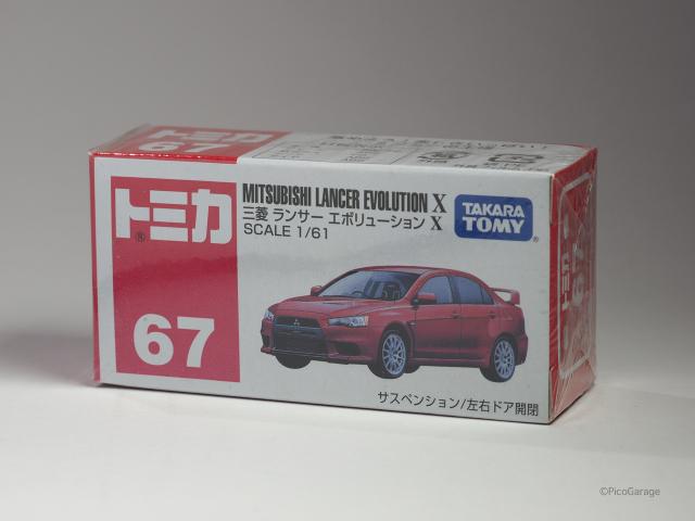 トミカ 67 三菱ランサーエボリューションX 箱褪色