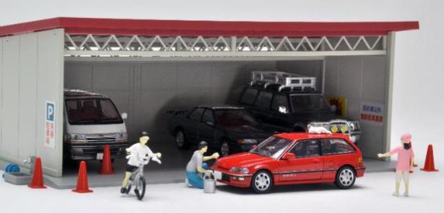 トミカラマヴィンテージ07a 屋根付駐車場 3